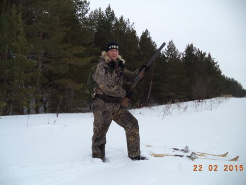 Начинающей охотник