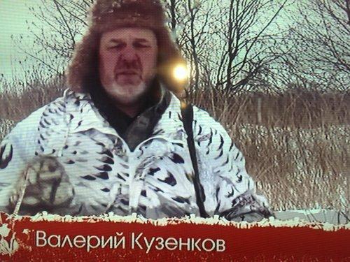 "Канал ""Охота и рыбалка"""