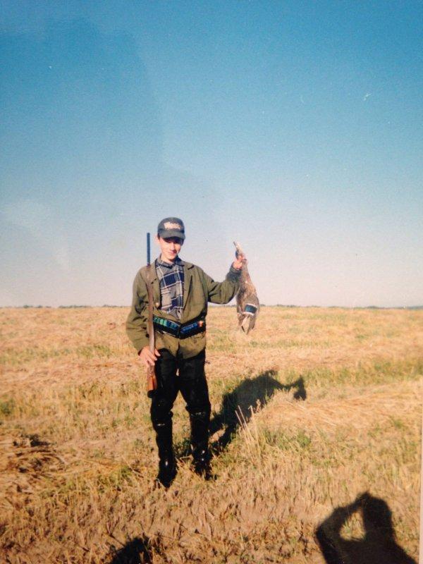 Открытие. 1996 год.