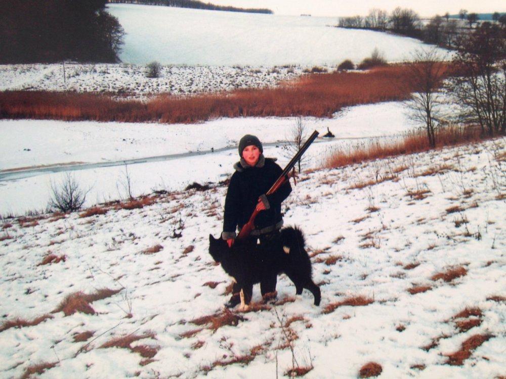 Юный охотник.