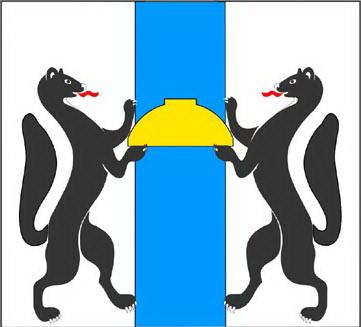 Закон  об охоте и сохранении охотничьих ресурсов на территории Новосибирской области (новая редакция)