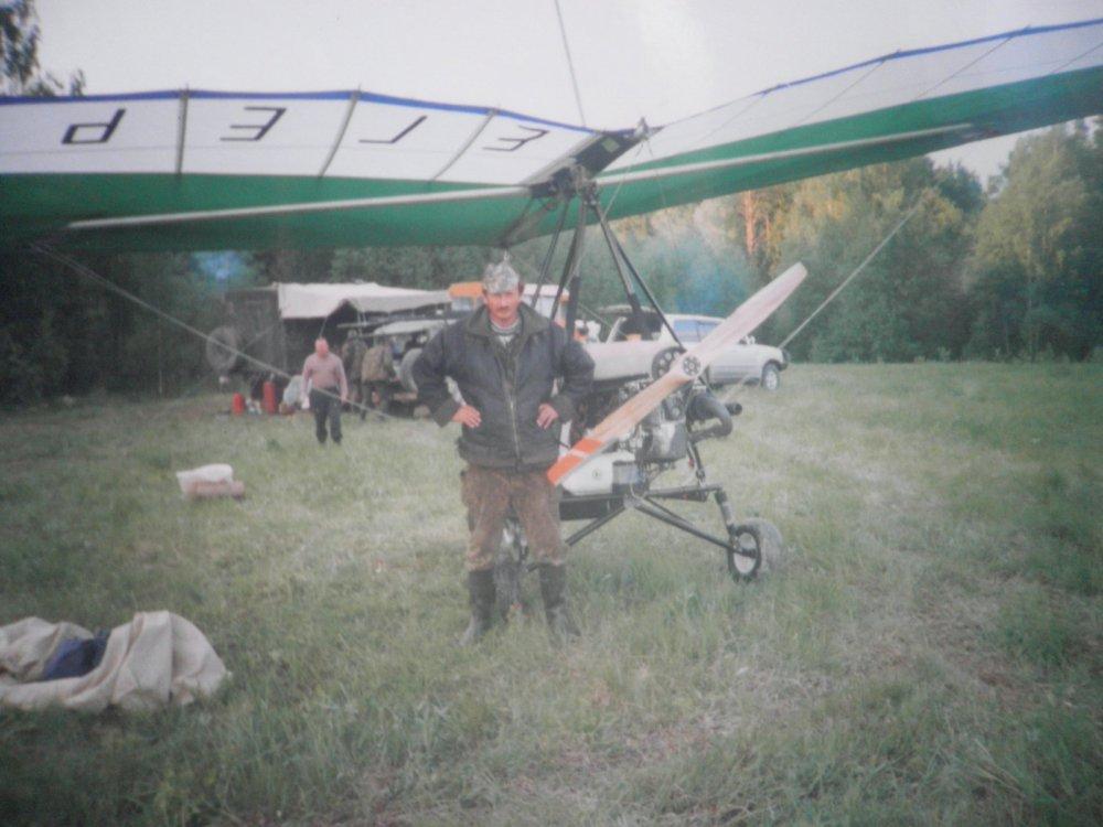 Самолёт))))
