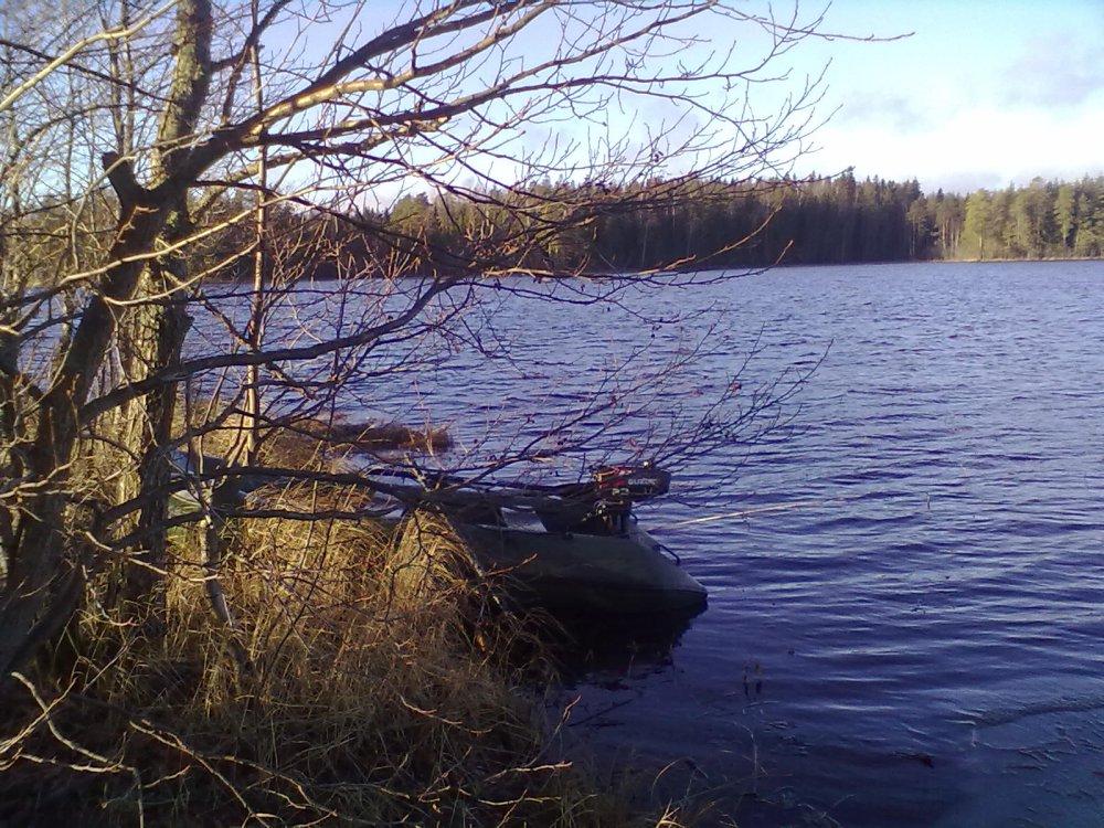 закрытие рыбалки