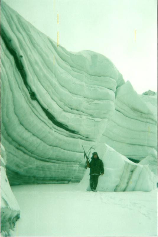 Ледник в горах. Алтай