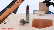 Тест ВПО-208. Проникающая способность полуоболочечной пули.