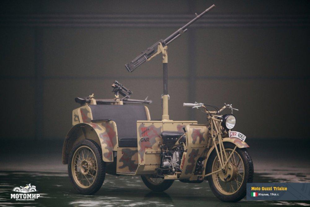Moto Guzzi Trialce