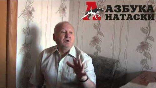 Каргапольцев Н.А. - эксперт Всероссийской категории по породам и испытаниям легавых собак