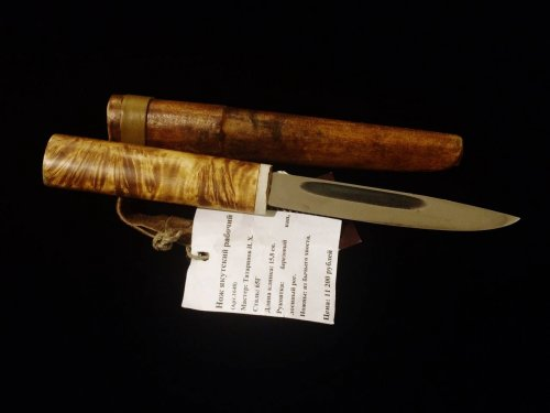 Нож якутский. мастер Татаринов