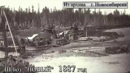 Обь-Енисейский канал  НОВЫЙ  СТАН  1 часть