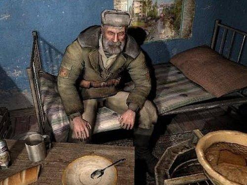 Сильные люди России