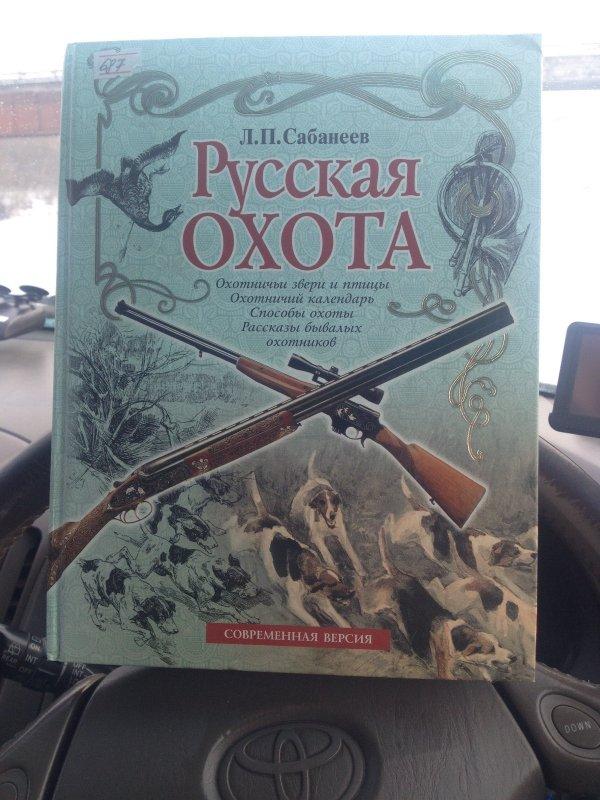 Книга для души!