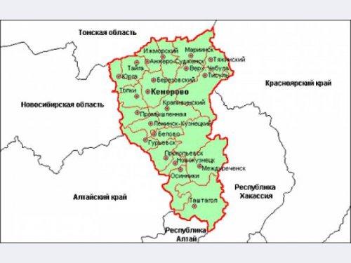 Схема размещения, использования и охраны охотничьих угодий на территории Кемеровской области