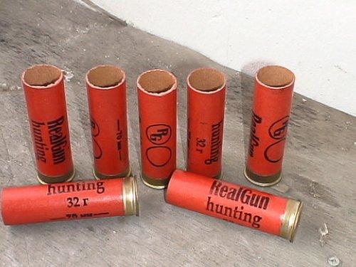 Мужчина в Смоленской области изготовил 11 патронов для ружья, теперь ему грозит уголовное дело