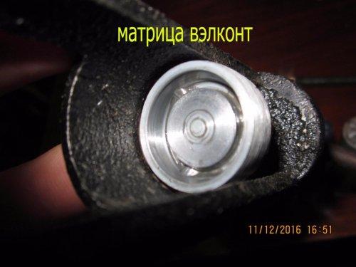 матрица в'лконт