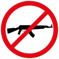 Указ президента № 202, запрет на оборот оружия.
