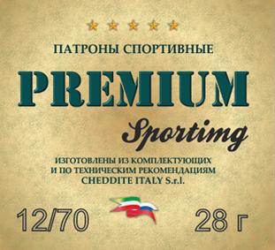 Новая линейка охотничьих и спортивных патронов «Premium» от завода «Искра»
