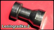 Leningradka-2  -  A strange STEEL Russian shotgun slug