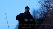 Охота на Орловщине  Часть 2  Счастливый  вальдшнеп