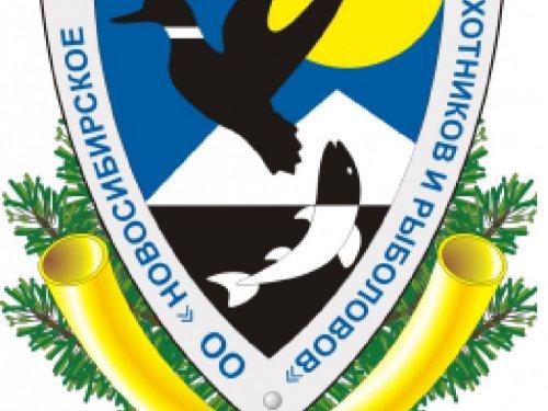 Внеочередная Отчетно-Выборная Конференция В Кировском МРООиР