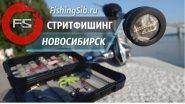 Жор окуня на набережной Оби (Новосибирск)