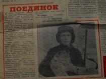 """Мой первый """"серьезный """" трофей."""