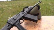 Сайга 12С - оружие для охоты или мечта мальчика?!