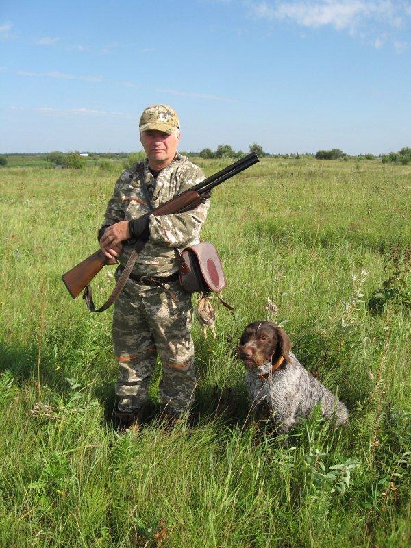 Первое утро охоты
