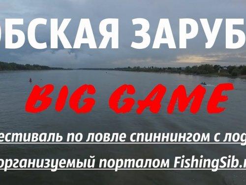 «Зарубились» не на шутку! Беспрецедентная коллективная рыбалка с лодок в акватории Оби