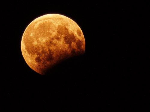Частичное лунное затмение 07.08.2017.