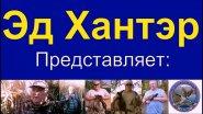 Охота на перепёлку голубя утку фазана гуся куропатку зайца с легавыми собаками и так далеее