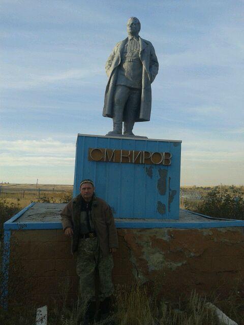 Киров - Сибиряк?...