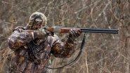 Вступление в охотники, Охотничий минимум как было и как есть