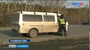Полицейские ищут браконьеров на трассах Новосибирской области