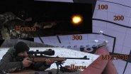 Орсис 120 на 100, 200 и 300 метров днем и ночью с насадкой Pulsar Forward F155 стреляет достойно!!!