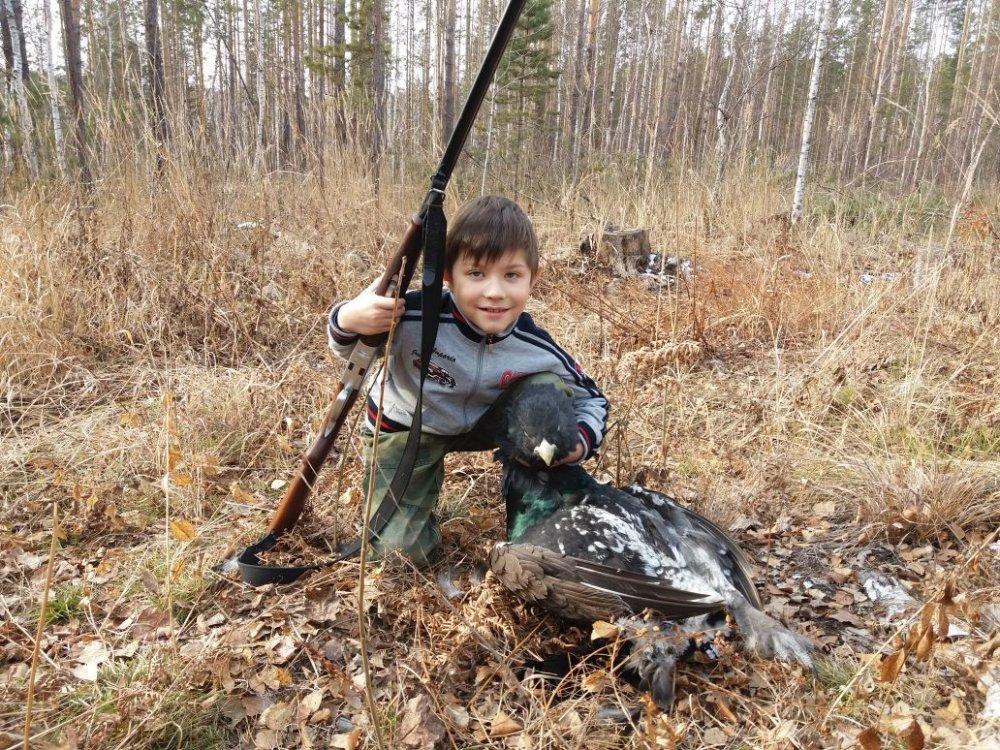 Сын на охоте