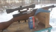 Прицел Fire Wolf 6X40IR обзор и пристрелка на СКС
