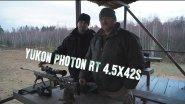 Прицел Yukon Photon RT тестирование на стрелковой миле