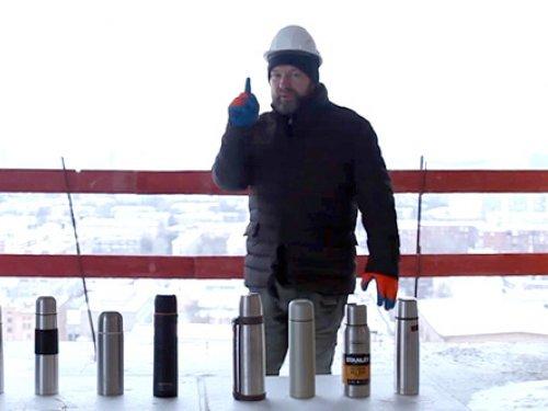 Тестирование термосов: crash-тест + заморозка до -78 градусов