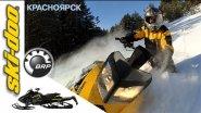 В поисках красивых мест (на снегоходе BRP Ski-doo Summit X 154 p-tec)