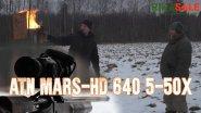 Прицел ATN MARS HD 5-50 полевые испытания от 100 до 500 метров