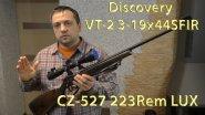 CZ527 и Discovry-VT2 3-12x44 SFIR на 100 и 200 м Кентавр 3,56