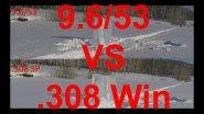 ВПО-221 9,6/53 против .308 Win