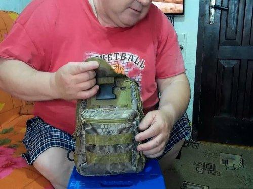 Рюкзачок № 2 малый камо для охоты и рыбалки 01 07 17 г