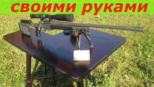 Стол для пристрелки своими руками бесплатно