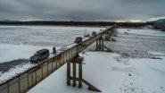 Самый опасный мост в россии - 500 метров ада!!!