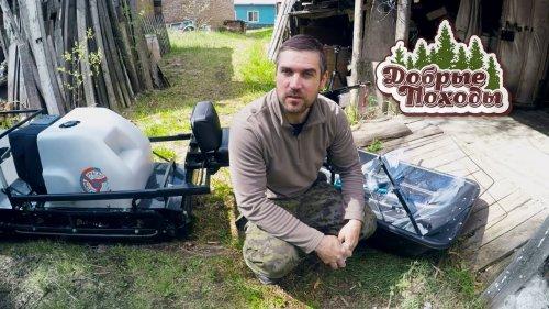ГОТОВЬ САНИ ЛЕТОМ   Обнова для Мототолкача Ураган Волк