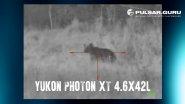 Охота на медведя с ночным прицелом Yukon Photon