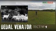 Dedal Venator тепловизионный прицел, обзор в полях