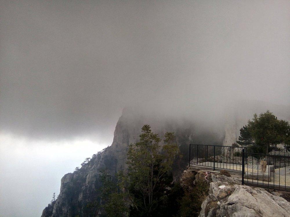 Пришёл туман.