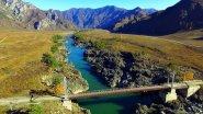 Горный Алтай. Ороктойский мост и пороги Тылдыкпень на реке Катунь.